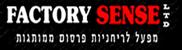 פקטורי סנס – מפעל לייצור ריחניות פרסום
